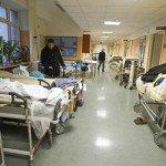 Ospedale di Frattamaggiore