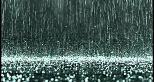 Pioggia e1479999824739