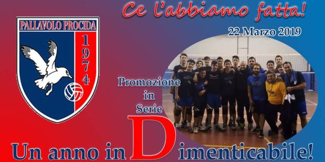Gabbiano Volley in serie D